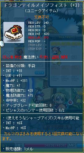 cgI18L11M7 SE.INT6.HP6 魔手