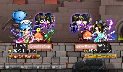 くりむぞa 6
