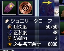 120613 213050