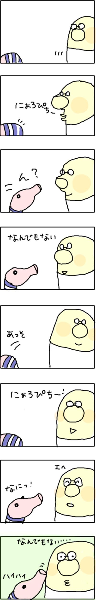 j20110713-001