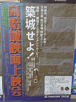 20100725-3.jpg