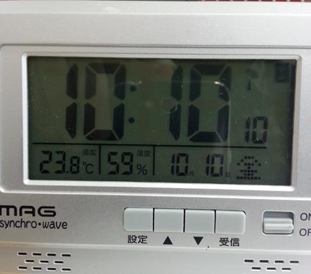 10101010.jpg