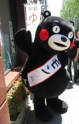 銀座熊本館の前挨拶