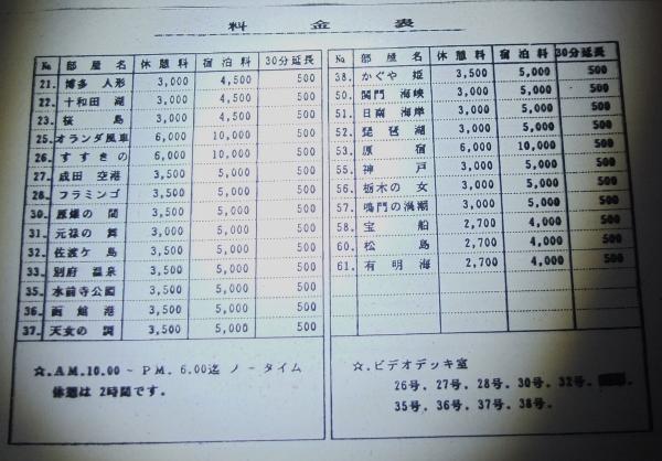 DSCF5733 (600x418)