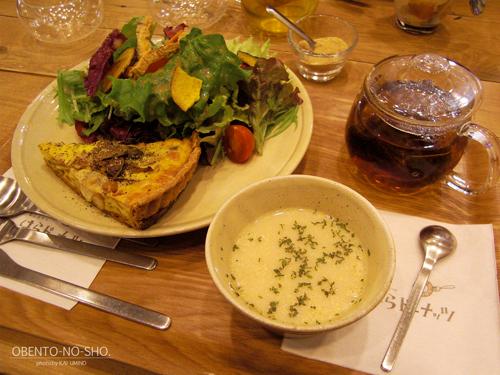 豆腐キッシュ@はらドーナッツ+cafe