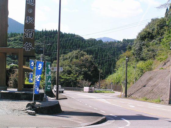 2012年10月05日_PA050079
