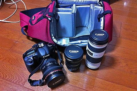 camera110104_1.jpg