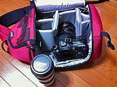 camera110104_2.jpg
