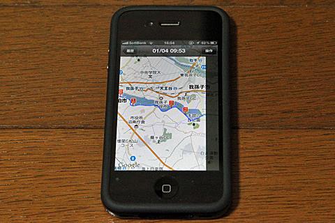 iPhone110104.jpg