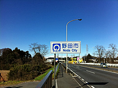 nodashi101223.jpg