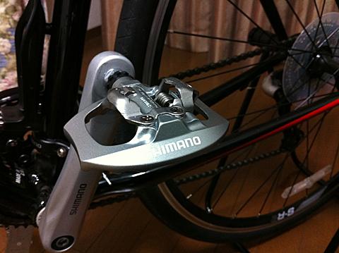 pedal110102_3.jpg