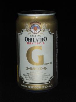 111013ビール (4)50