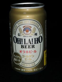 111013ビール50