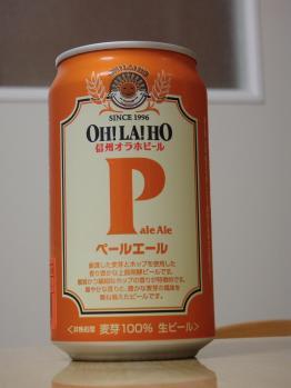 111014ビール (5)50