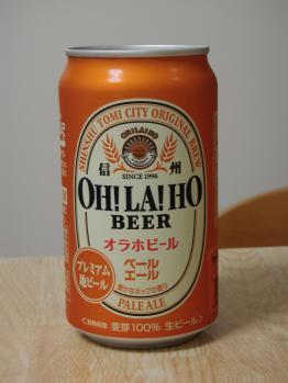111014ビール50