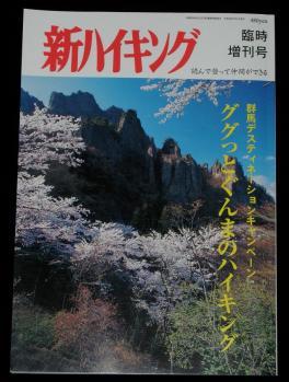 110924本 (10)c30