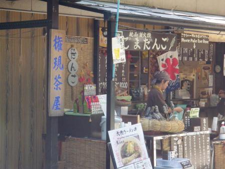 110913高尾山-陣馬山 (4)40