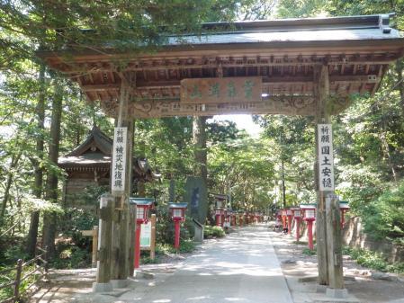 110913高尾山-陣馬山 (2)40
