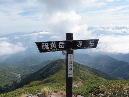 140923横岳・硫黄岳 (11)s