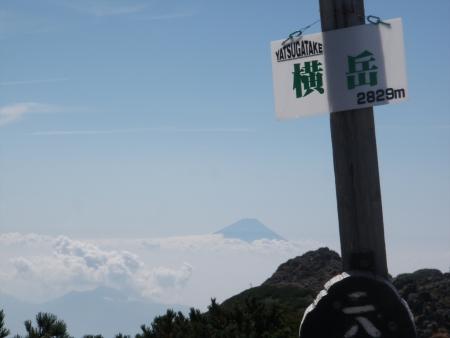 140923横岳・硫黄岳 (15)s