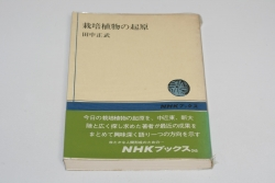 140928本 (7)s