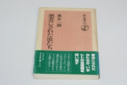 140928本 (6)s
