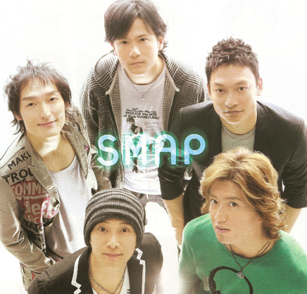 SMAP+TV+JAPAN+20081218.jpg