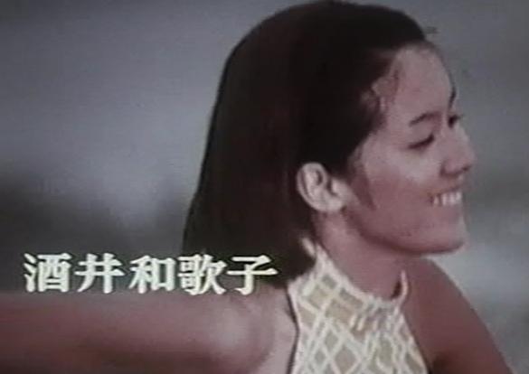 aoikemonotachi6.jpg