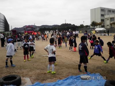 2014防災5