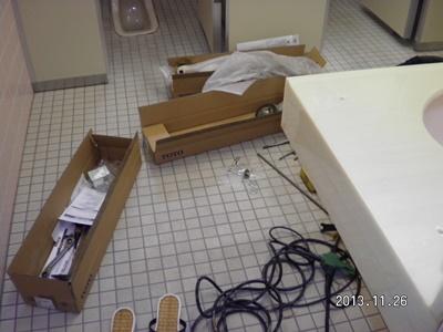 toilet2r.jpg