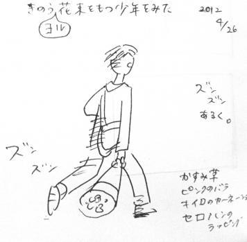 120426_hanataba.jpg