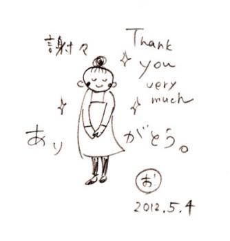 thankyou.jpg