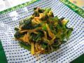 柿と小松菜の和え物
