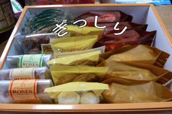 12_20121206073059.jpg