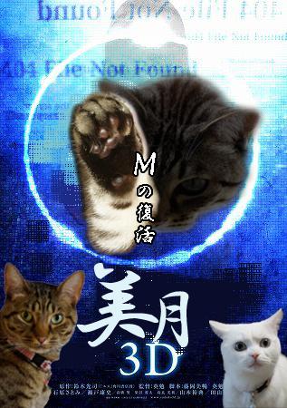 1_20120515064556.jpg