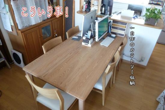 5_20120615083733.jpg