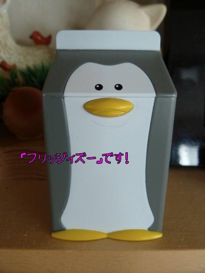 8_20120410075710.jpg