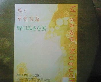 201104080929000.jpg