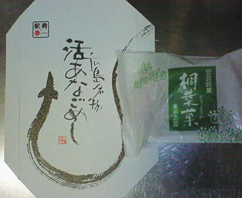 201112161505000.jpg