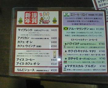 201112231052001.jpg