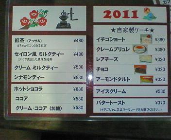 201112231052002.jpg