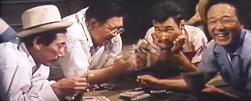 一夜一话 - 映画「猫と鲣节 ~ ある诈话师の物语」 监督:堀川弘通林口長庚掛號