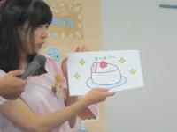 yoshida5