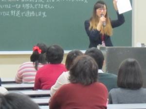 shimada説明2