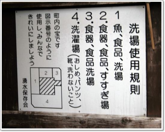 20110925_9999_631.jpg