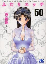 hutari50.jpg