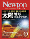 n201110.jpg