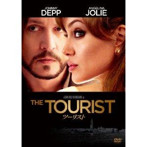 touristdvd.jpg