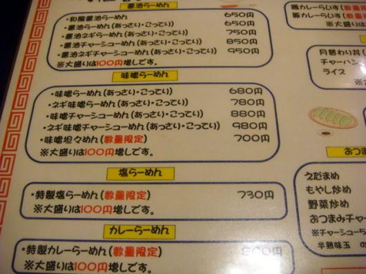 DSC05457.jpg