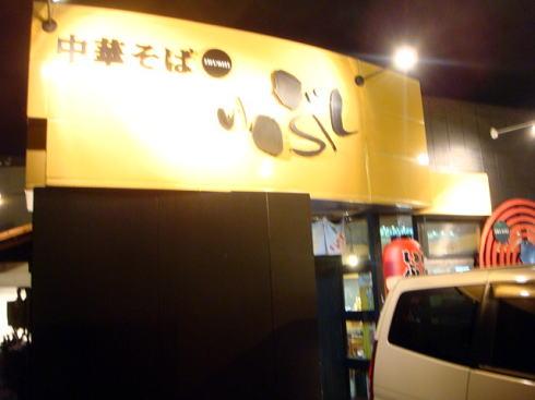 DSC05710_20110224230542.jpg